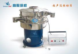 新乡市金属粉末振动筛S49-AC系列超声筛