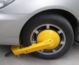 汽车防盗锁