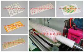 棉纸双面胶带, 无纺布双面胶带, PET双面胶带厂家-聚百晶电子
