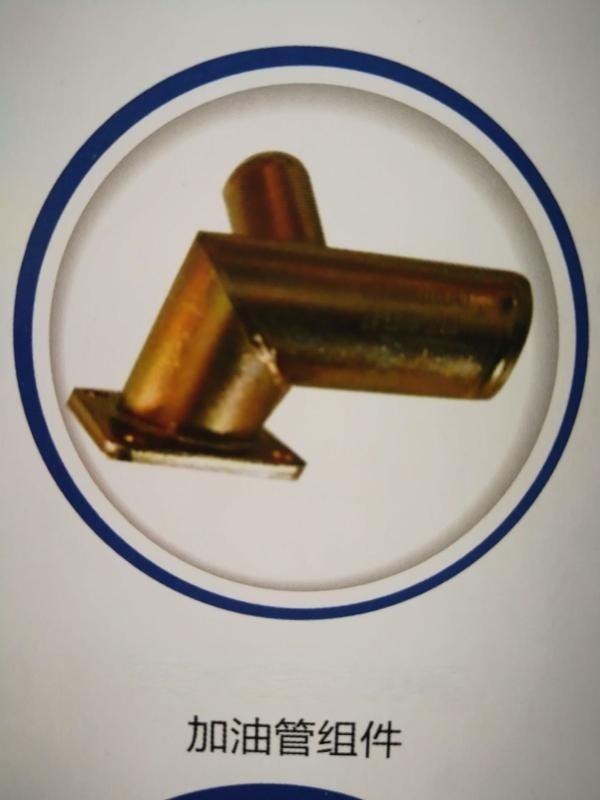 重汽豪沃智慧高壓線廠家直銷價格圖片612600191007