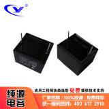 金属膜 聚丙烯电容器KP 10uF/275VAC