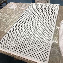 吊顶厂家供应 600X1200扣板 冲孔铝扣板