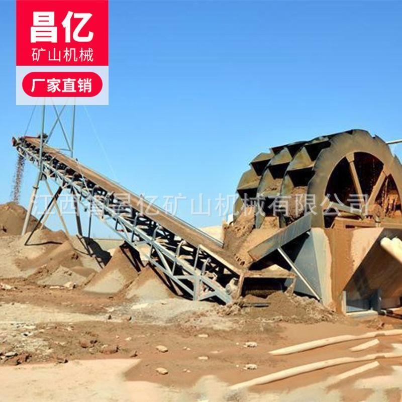 沙場石場洗砂機 輪式洗砂機 輪鬥洗沙機生產廠家