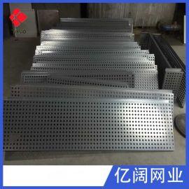 现货0.3-20mm孔304不锈钢冲孔板网花架垫板镀锌圆孔网