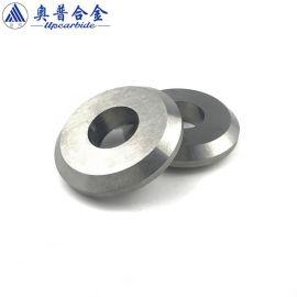 yg11 φ70*φ28*16.0mm钨钢平面轧辊