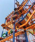小勇士拓展樂園 兒童拓展攀爬牆 早教體能訓練樂園設備 戶外拓展