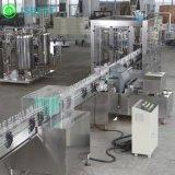 12-玻璃瓶洗瓶機