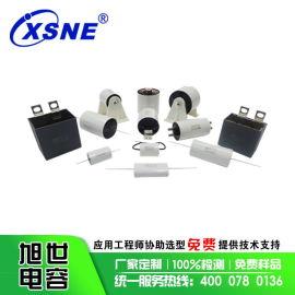 可控硅吸收保护电容器CSG 0.1uF~10uF/3000VDC