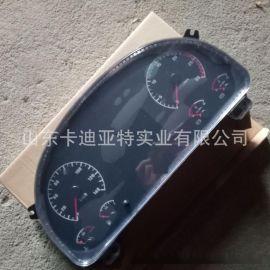 重汽豪沃原装组合仪表 重汽豪沃08款组合仪表 厂家直销 质量保证