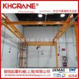 kBK導軌 KBK起重機 鋼性軌道 德馬格電動葫蘆125KG COM kbk軌道