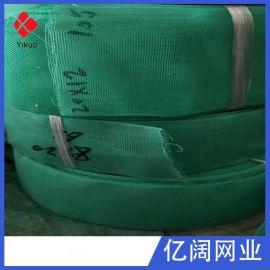 供應20-60目白色綠色套管尼龍網/套管網