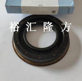 40x70/76x11/13.5 奔驰变速箱油封 01029803B 金属橡胶密封