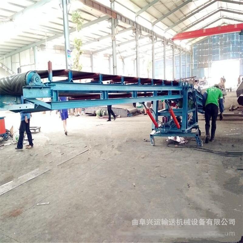 皮带输送机批发爬坡大倾角输送机袋装大米输送机