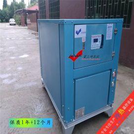 提供秦皇岛富兰特20hp水冷式冷水机工业