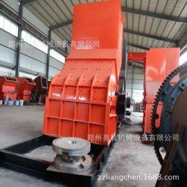 厂家直销锤式破碎机 节能 重型锤式粉碎机 高效破石机矿山专用
