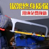 施泰力钢锯架重型多档调节木工锯家用轻型锯弓锯条便携 手用锯子