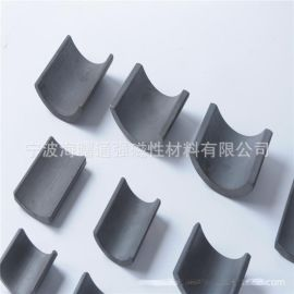 厂家供应稀土 烧结铁氧体 微电机磁瓦 强力磁瓦 来图定制瓦片