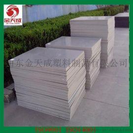 【山东金天成塑料】pvc塑料托板pvc免烧砖托板pvc砖机托板生产厂家