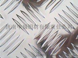 3003合  纹铝板 五条筋花纹铝板
