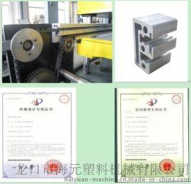 海元HY聚苯乙烯快餐盒设备