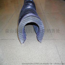 批发丝杠防护罩 机床丝杆伸缩护套 液压防护罩配件