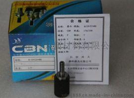 陶瓷CBN砂轮加工定制-兴大