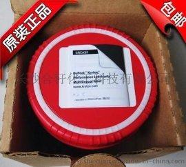 武汉 素润滑脂/湖北武汉高温 素润滑脂 1kg装杜邦GPL205