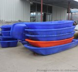 4米塑料渔船