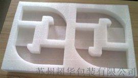 EPE珍珠棉异型材——苏州超华包装