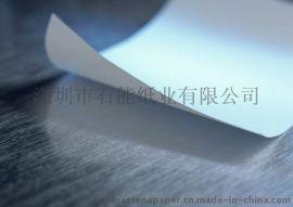 工厂提供优质胶版纸防水防潮防油防霉防蛀
