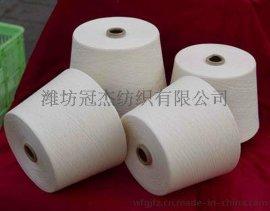 涤棉纱21支T80/C20配比纱线 气流纺涤棉 纱