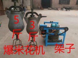 老式手摇爆米花机 玉米膨化机 3斤爆米花锅 食品小型膨化机