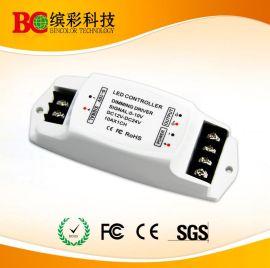 led调光控制器 BC-330-10A led调光驱动0-10V LED灯条