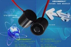 吸盘电磁铁-DX吸盘式电磁铁