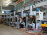 供應五金點焊機設備 青島豪精機電有限公司