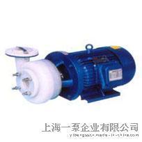 上海一泵25FSB-10 塑料合金离心泵