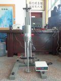 实验室用分散机 金拓0.4-2.2kw