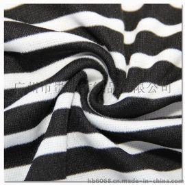 罗马条 针织罗马面料 针织条纹罗马面料 黑白条子布