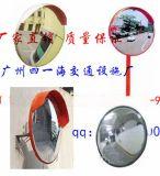 供應直徑1000mm的廣角鏡(反光鏡)