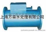 工業迴圈水電子除垢儀、電子水處理器