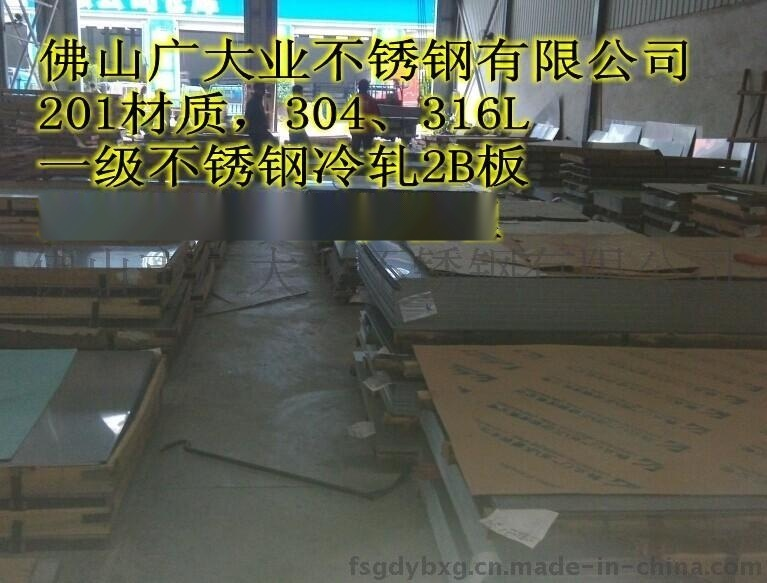 宁夏联众201材质不锈钢拉丝拉砂钢板