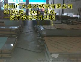 寧夏聯衆201材質不鏽鋼拉絲拉砂鋼板