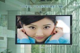 室内高清P5全彩电子屏幕价格