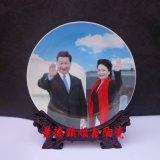 陶瓷纪念盘定制厂家