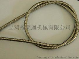 北京双勾不锈钢穿线软管,抗拉抗扭,不脱扣