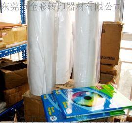 水贴纸,东莞水转印,水转印膜