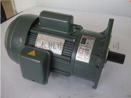 大量现货GV28-750-3S爱德利齿轮减速马达电机