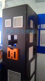 机柜文件夹  a4机柜文件夹  配电柜文件夹 ¥3.90 14人付款 A4机柜文件夹/袋 WJ-1/2控制柜配电箱资料盒 替换威图KT-WJ-SND