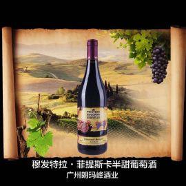 穆發特拉·菲提斯卡半甜葡萄酒F-0040007