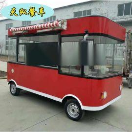 山东天纵多功能烧烤车电动小吃车移动  快餐车冷饮冰激凌车